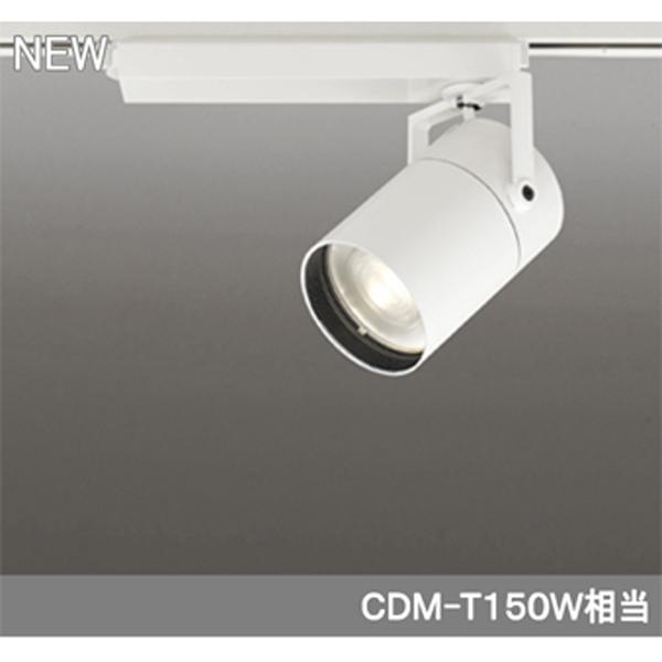 【XS511153BC】オーデリック スポットライト LED一体型 【odelic】