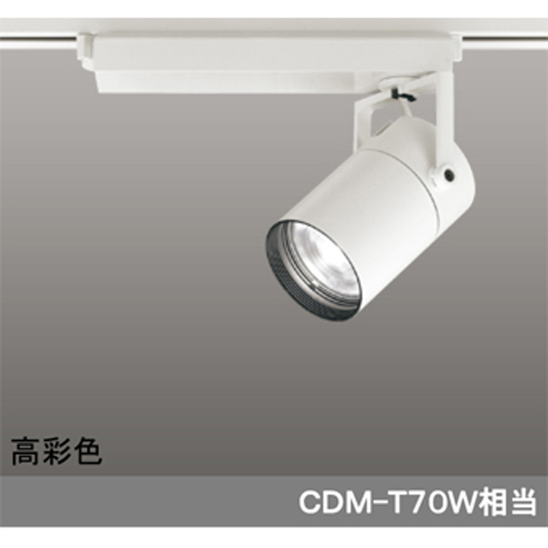 【XS511101H】オーデリック スポットライト LED一体型 【odelic】