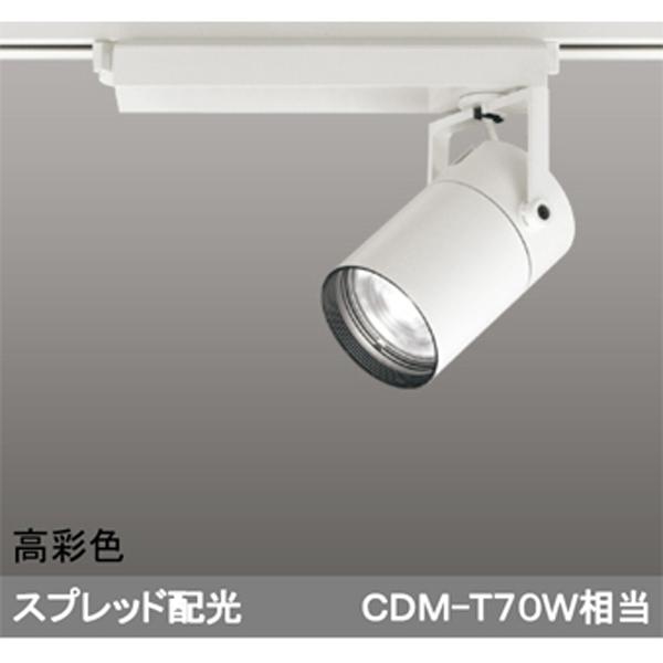 【XS511125H】オーデリック スポットライト LED一体型 【odelic】