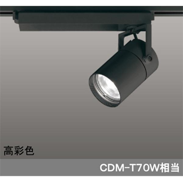 【XS511102HBC】オーデリック スポットライト LED一体型 【odelic】