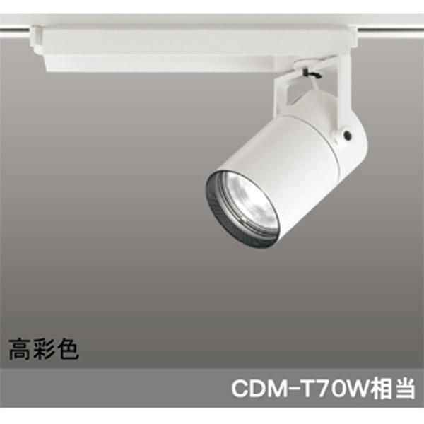 【XS511107HBC】オーデリック スポットライト LED一体型 【odelic】