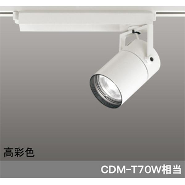【XS511121HBC】オーデリック スポットライト LED一体型 【odelic】