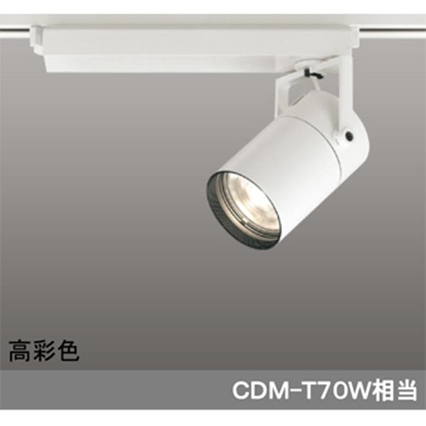 【XS511123HBC】オーデリック スポットライト LED一体型 【odelic】