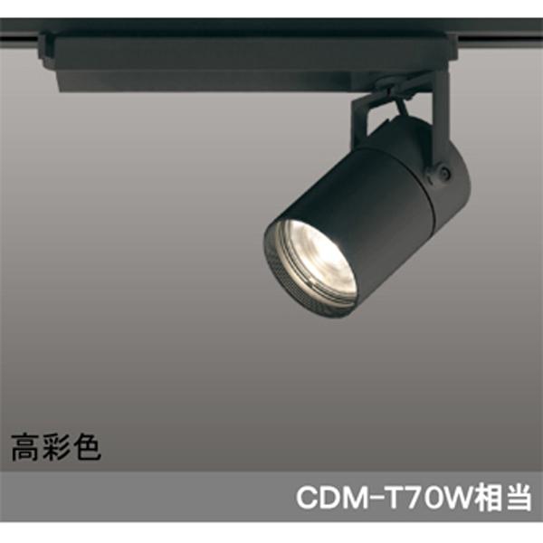【XS511124HBC】オーデリック スポットライト LED一体型 【odelic】