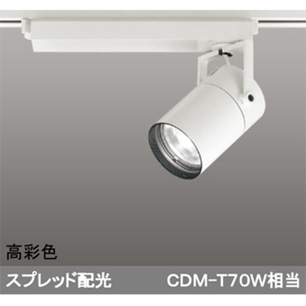 【XS511127HBC】オーデリック スポットライト LED一体型 【odelic】