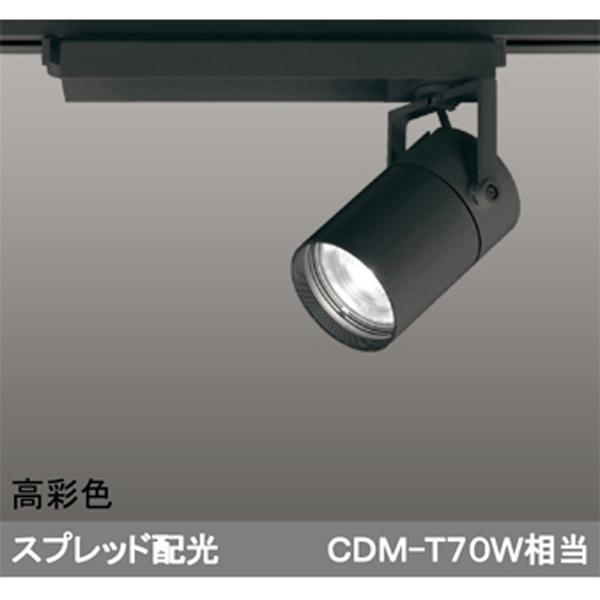 【XS511128HBC】オーデリック スポットライト LED一体型 【odelic】