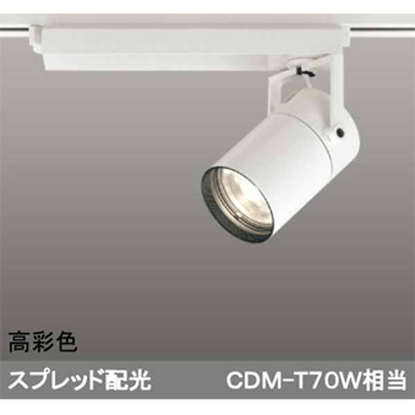 【XS511129HBC】オーデリック スポットライト LED一体型 【odelic】