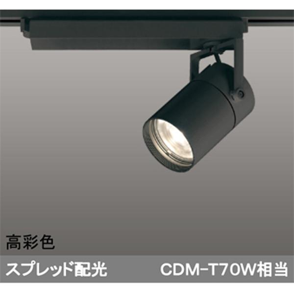 【XS511130HBC】オーデリック スポットライト LED一体型 【odelic】