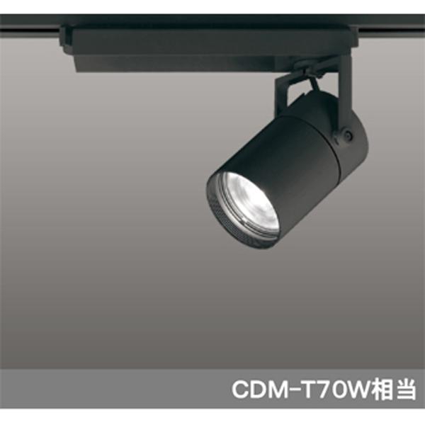 【XS511108】オーデリック スポットライト LED一体型 【odelic】