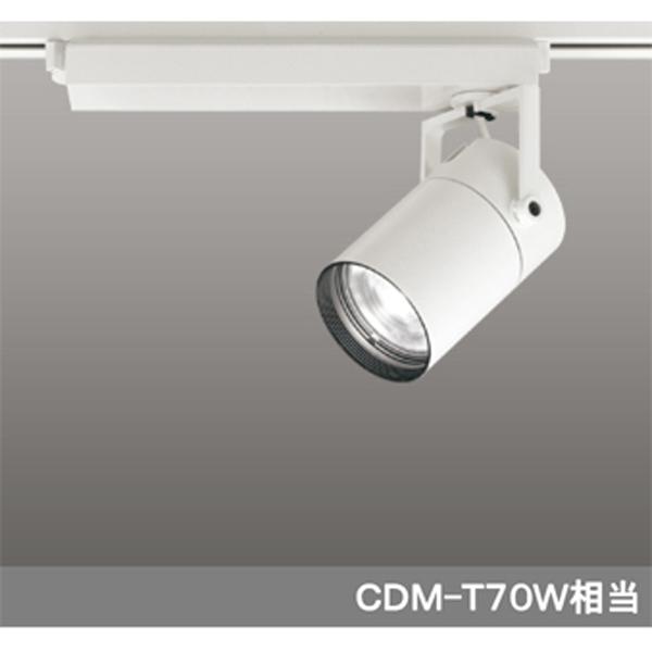 【XS511113BC】オーデリック スポットライト LED一体型 【odelic】