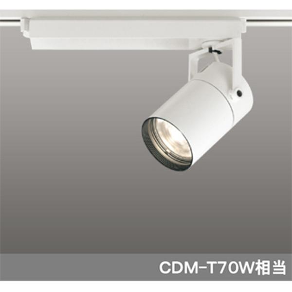 【XS511117BC】オーデリック スポットライト LED一体型 【odelic】