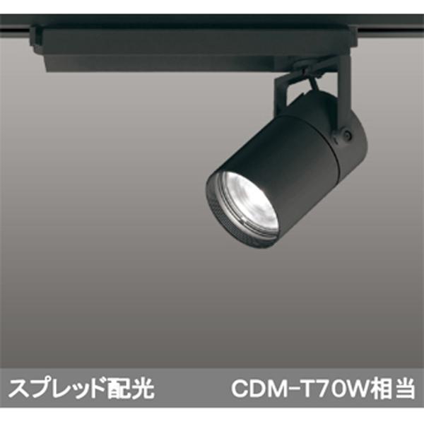 【XS511126BC】オーデリック スポットライト LED一体型 【odelic】
