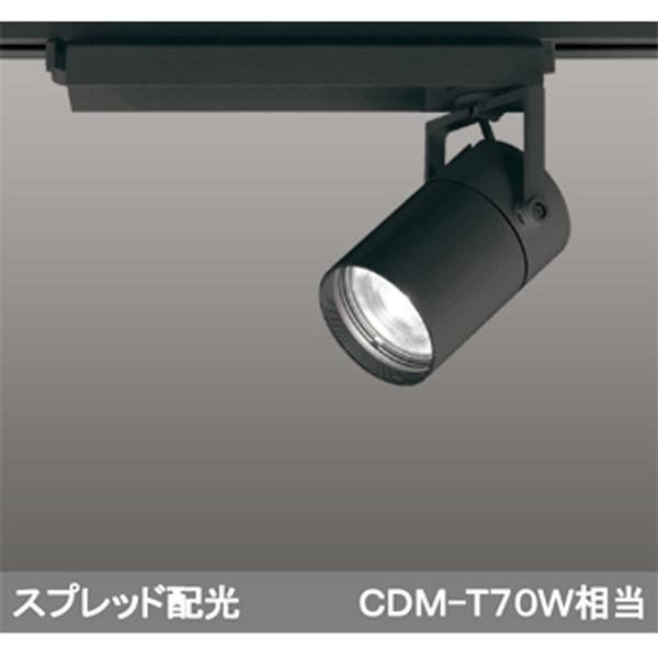 【XS511128BC】オーデリック スポットライト LED一体型 【odelic】