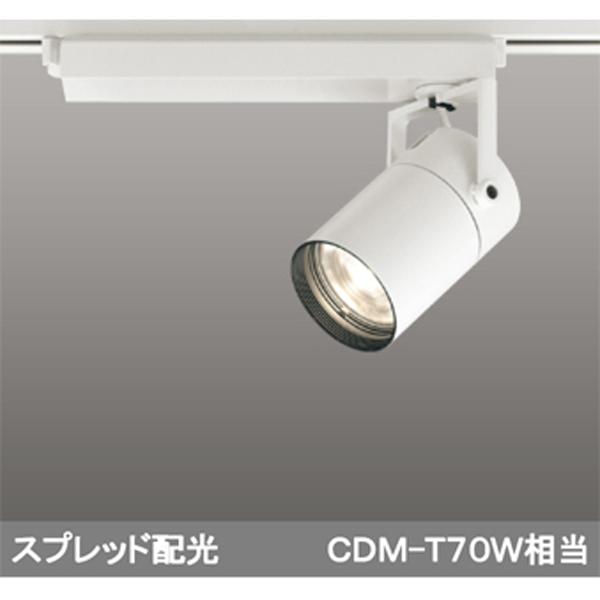 【XS511129BC】オーデリック スポットライト LED一体型 【odelic】