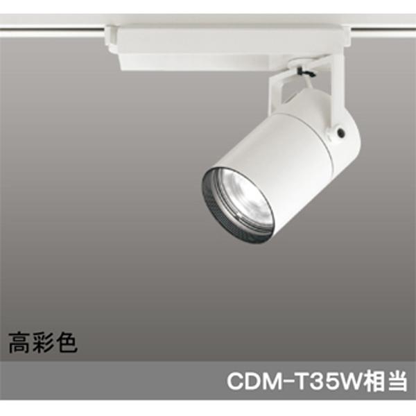 【XS512109H】オーデリック スポットライト LED一体型 【odelic】