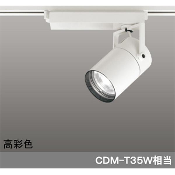 【XS512117H】オーデリック スポットライト LED一体型 【odelic】