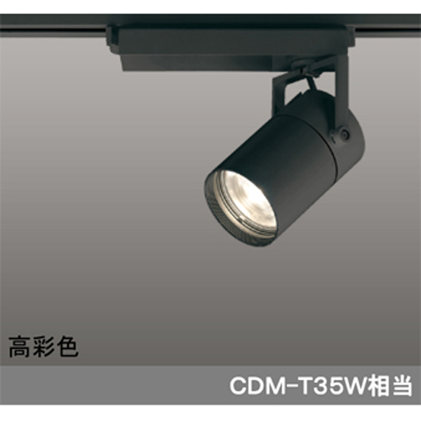 【XS512122H】オーデリック スポットライト LED一体型 【odelic】
