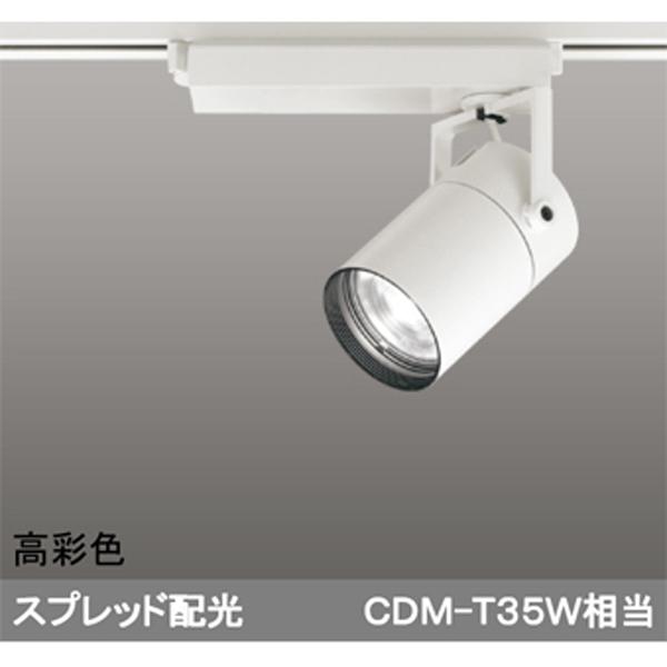 【XS512133H】オーデリック スポットライト LED一体型 【odelic】