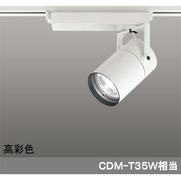 【XS512101HC】オーデリック スポットライト LED一体型 【odelic】