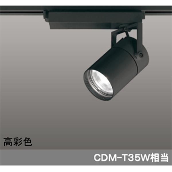 【XS512104HC】オーデリック スポットライト LED一体型 【odelic】