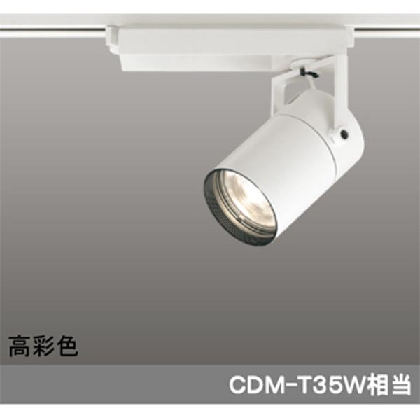 【XS512121HC】オーデリック スポットライト LED一体型 【odelic】