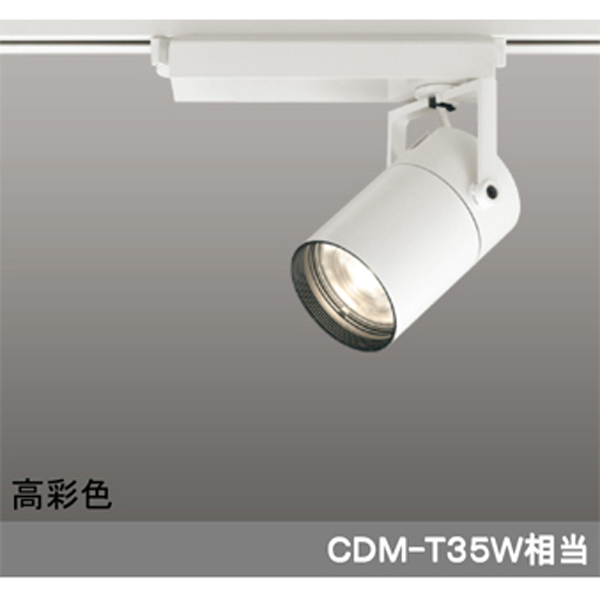 【XS512129HC】オーデリック スポットライト LED一体型 【odelic】