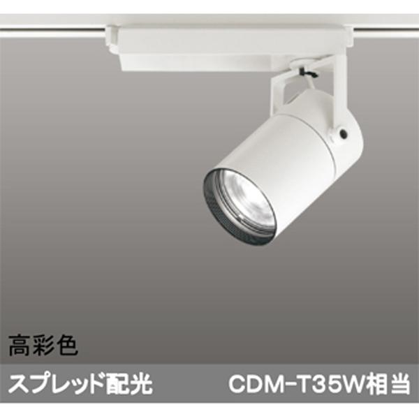 【XS512133HC】オーデリック スポットライト LED一体型 【odelic】