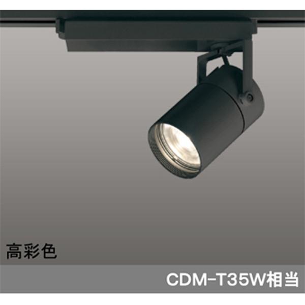 【XS512106HBC】オーデリック スポットライト LED一体型 【odelic】