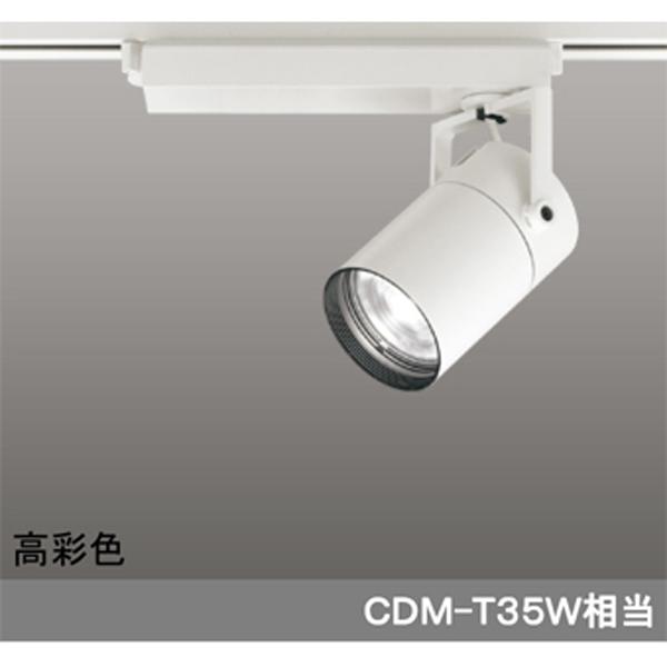 【XS512109HBC】オーデリック スポットライト LED一体型 【odelic】