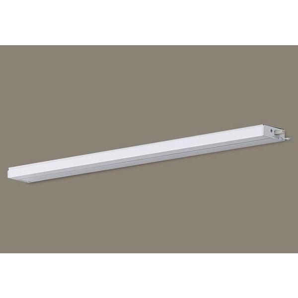 【LGB51331XG1】パナソニック LEDスリムラインライト 連結 温白色 【panasonic】