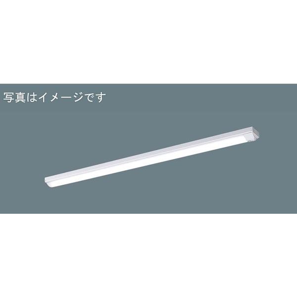 【XLX450NNNZ LE9】パナソニック 一体型LEDべースライト iDシリーズ/40形 直付型 iスタイル ひとセンサ付 5200 lmタイプ 昼白色 非調光 【Panasonic】