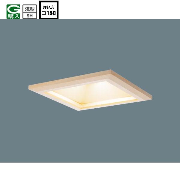 【XNDN1065JLKLE9】パナソニック 一般型ダウンライト〈M形〉 LED交換不可 【panasonic】