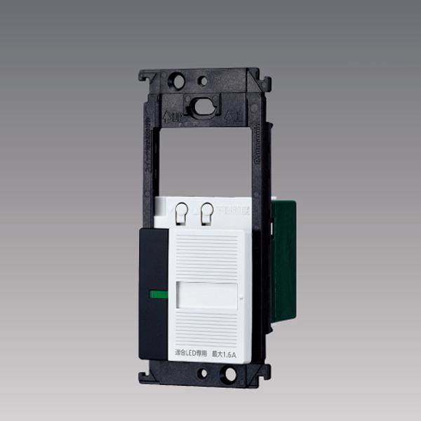 WTC55715W パナソニック コントローラ 照明リモコン受信スイッチ 注文後の変更キャンセル返品 スイッチスペース付 LED調光タイプ 送料0円 絶縁枠 2線式