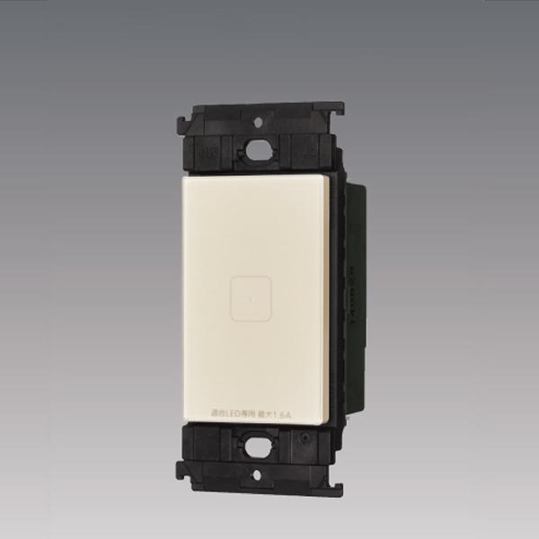 WTY5421F おトク パナソニック コントローラ 訳あり品送料無料 アドバンスシリーズ リンクモデル 配線器具 3線式 LEDお好み点灯スイッチ 1回路 タッチ