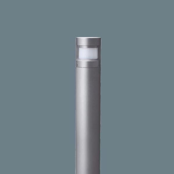 【XY2911KLE9】 パナソニック エクステリア ポールライト ローポールライト 調光不可 彩光色タイプ 地上高1000