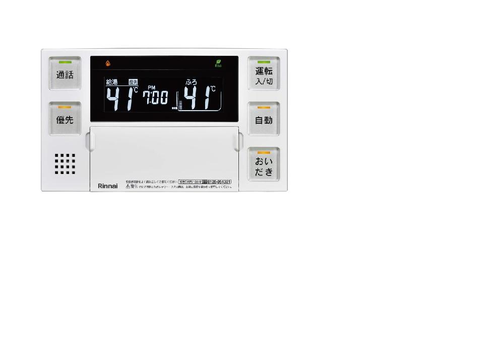 【BC-240VC】リンナイ ガスふろ給湯器 浴室リモコンインターホン機能付 【Rinnai】