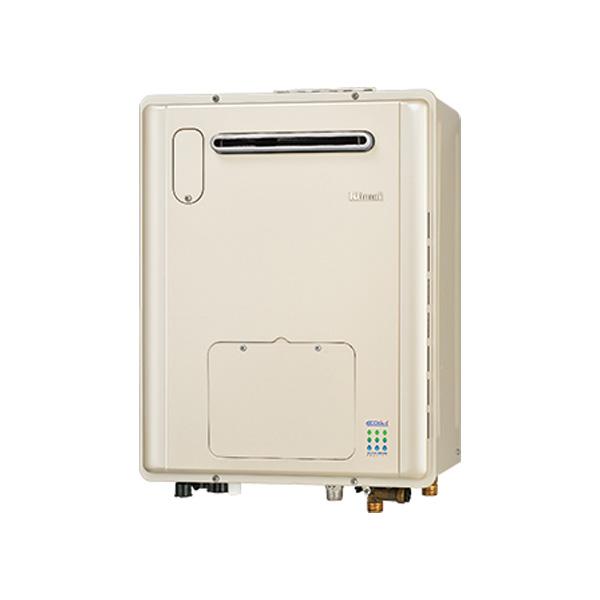 【RVD-A2400SAW2-3(A)】リンナイ ガス給湯暖房用熱源機 24号 オート 屋外壁掛・PS設置型 【RINNAI】