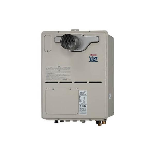 【RVD-A2400AT2-3(A)】リンナイ ガス給湯暖房用熱源機 24号 フルオート PS扉内設置型/PS延長前排気型 【RINNAI】