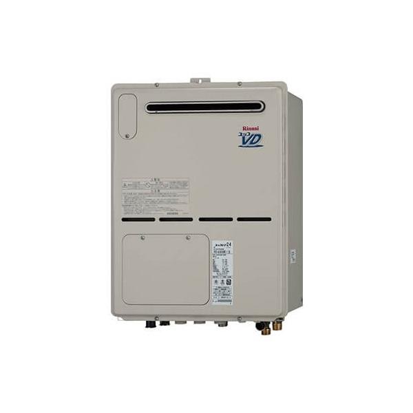 【RVD-A2000AB2-3(A)】リンナイ ガス給湯暖房用熱源機 20号 オート PS扉内後方排気型 【RINNAI】