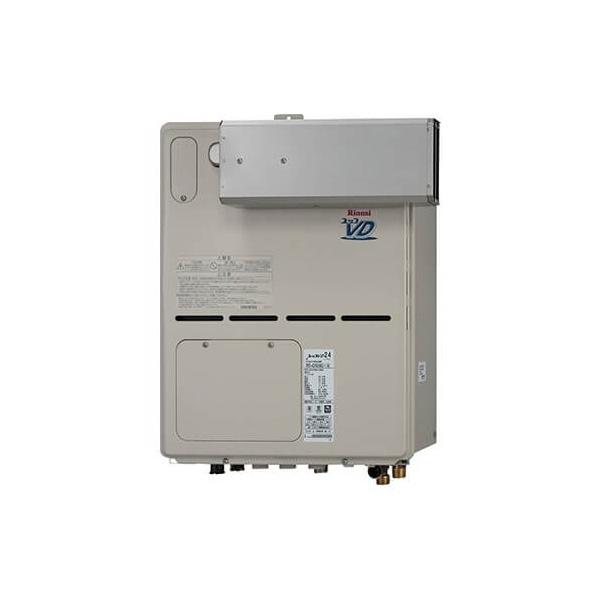 【RVD-A2400SAA2-1(A)】リンナイ ガス給湯暖房用熱源機 24号 オート アルコーブ設置型 【RINNAI】