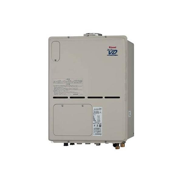 【RVD-A2400SAU2-1(A)】リンナイ ガス給湯暖房用熱源機 24号 オート PS扉内上方排気型 【RINNAI】