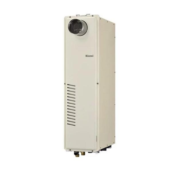 【RUFH-VS2400AW2-6】リンナイ ガス給湯暖房用熱源機 24号 フルオート 屋外据置台・PS設置型 【RINNAI】