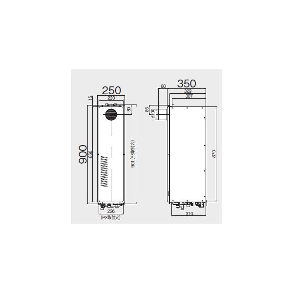 【RUFH-VS2400SAW2-6】リンナイ ガス給湯暖房用熱源機 24号 オート 屋外据置台・PS設置型 【RINNAI】