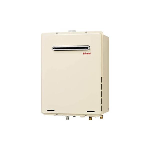 【RUF-A1605SAW(B)】リンナイ ガスふろ給湯器 設置フリータイプ 16号 オート 屋外壁掛・PS設置型 【RINNAI】