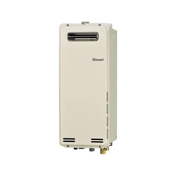 【RUF-SA1605SAW】リンナイ ガスふろ給湯器 設置フリータイプ 16号 オート 屋外壁掛・PS設置型 【RINNAI】