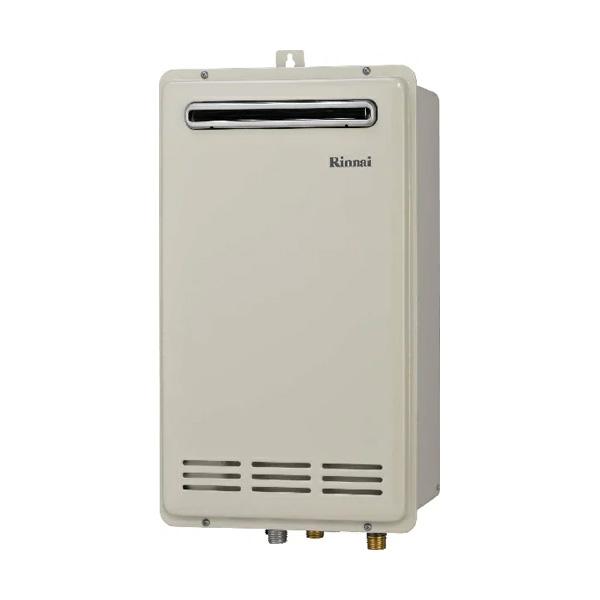 【RUF-VK2000SAW(B)】リンナイ ガスふろ給湯器 設置フリータイプ 20号 オート 屋外壁掛・PS設置型 【RINNAI】