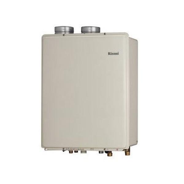 【RUF-V2015SAFF(C)】リンナイ ガスふろ給湯器 設置フリータイプ 20号 オート F F 方式・屋内壁掛型 【RINNAI】