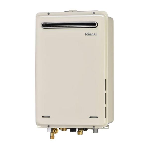 【RUJ-A2000W】リンナイ ガス給湯器 高温水供給式タイプ 20号 高温水供給式 屋外壁掛・PS設置型 【RINNAI】