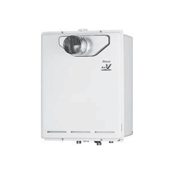 【RUX-V3201T】リンナイ ガス給湯専用機 32号 音声ナビ PS扉内設置型/PS延長前排気型 【RINNAI】