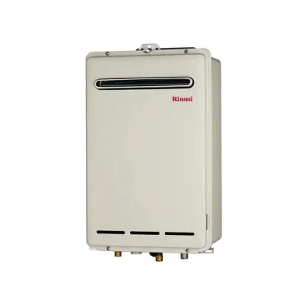 【RUX-A2003W】リンナイ ガス給湯専用機 20号 音声ナビ 屋外壁掛・PS設置型 【RINNAI】